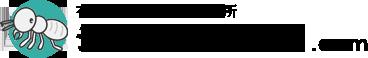 シロアリ駆除大阪ドットコム-安心のシロアリの駆除・予防・防除・調査